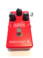 Mxr M-115 Distortion 3