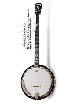 Epiphone MB-200 Banjo Red Brown