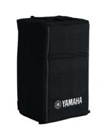 Yamaha DBR15 Cover