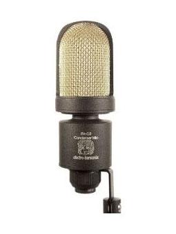 Electro Harmonix EH-C5